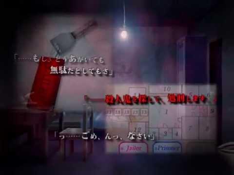 Video of ADV トガビトノセンリツ(体験版) - KEMCO