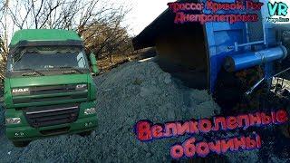 ДТП с.Авдотьевка трасса: Кривой Рог - Днепропетровск.