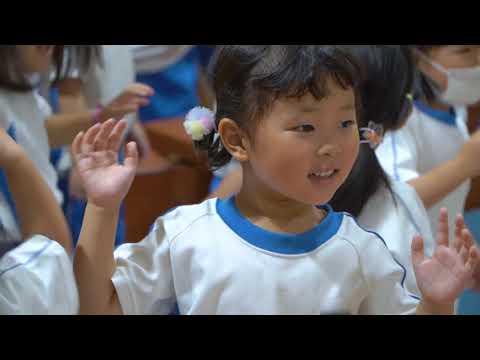 湘南マドカ幼稚園 お楽しみ会