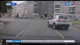 Видео: в Новокузнецке водитель чудом избежал столкновения