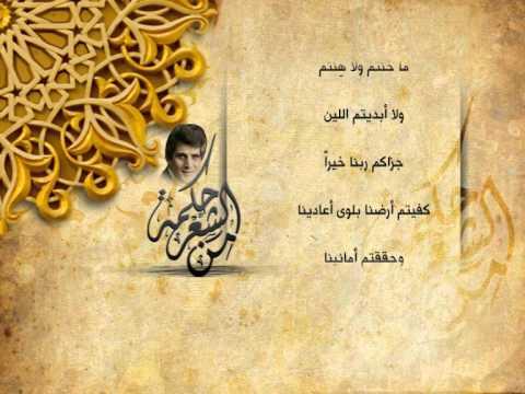 قصائد سياسية لأحمد مطر