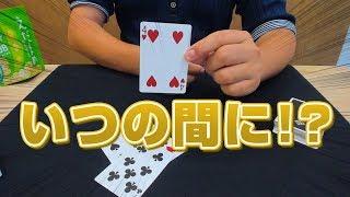 [175]【準備なしですぐできるマジック・解説】いつの間にか相手のカードがこんなところに!?