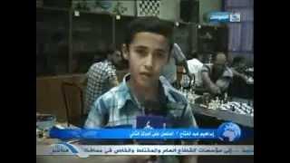 ابراهيم عبدالفتاح في بطوله نينوى للفئات العمريه 2013