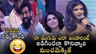 Manchu Lakshmi Hilarious Funny Speech @ Samantha Oh Baby Pre Release | Venkatesh | Bullet Raj