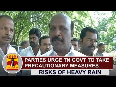 Political-Parties-urge-TN-Govt-to-take-Precautionary-Measures-to-avoid-the-risks-of-Heavy-Rain