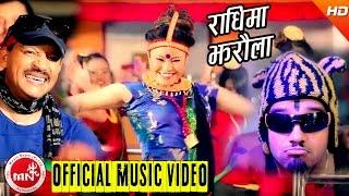 Latest hit Comedy Song 2015,2072 Rodhima Jharaula by Prakash Katuwal & Chanda Aryal HD
