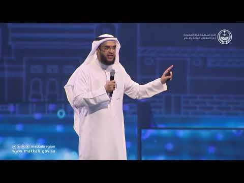 الرئيس التنفيذي لأكاديمية سدايا: نفخر بتبني ودعم جميع الفائزين في تحدي أيام مكة للبرمجة