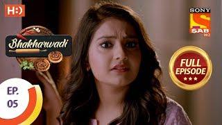 Bhakharwadi - Ep 05 - Full Episode - 15th February, 2019