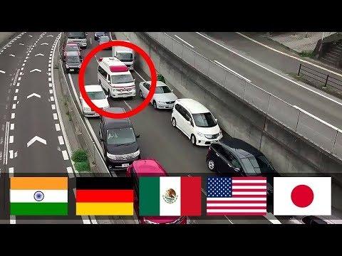 ⛔Cuando pasa una ambulancia ¿Como reaccionan los coches en diferentes paises?🚑