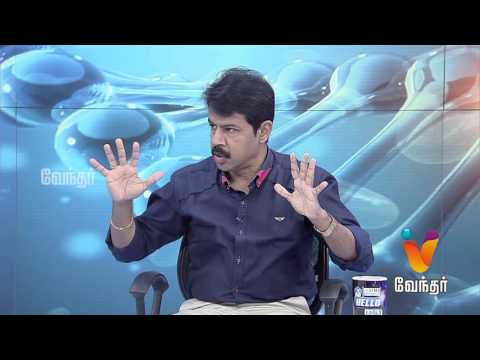 Hello-Doctor--Epi-357-Myths-on-skin-Diseases