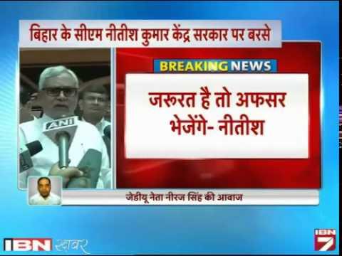 Modi Sarkar Par Barse Nitish, Jamkar Ki Kejriwal Ki Tareef