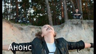 Лучшие сериалы 2019! Смотрите онлайн на СТБ!