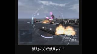 【鋼鉄の咆哮2~ウォーシップガンナー】 ⑳  B-2攻略!だが