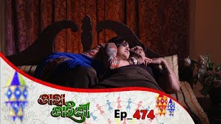 Tara Tarini | Full Ep 474 | 15th May 2019 | Odia Serial – TarangTV