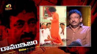 RGV Talks About Godmen In Ramuism Episode 15
