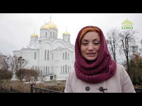 Церковь украинская в ногинске