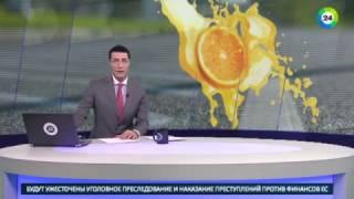 Реки из сока затопили улицы города Лебедянь - МИР24