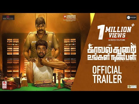 Kaaval Thurai Ungal Nanban - Movie Trailer Image