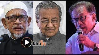 PAS ikrar sokong Dr M, Anwar kata PAS bohong - Sekilas Fakta 18 Feb 2019