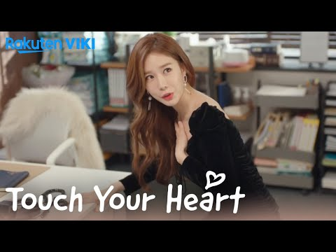 Touch Your Heart - EP1 | Work Dress Code