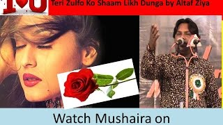 Teri Zulfo Ko Shaam Likh Dunga Romantic Gheet   - YouTube