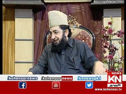 Istakhara 19 August 2021 | Kohenoor News Pakistan
