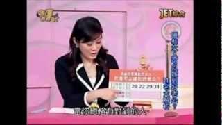 吳美玲姓名學分析-哪些女人可以嫁到好老公?