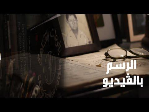 Art D'Égypte .. عندما أبدع كريم في الرسم بالفيديو