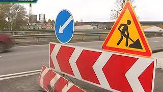 На Харьковщине отремонтируют три автомагистрали