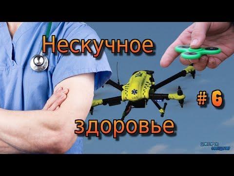 La cura di alcolismo è libera in Kemerovo