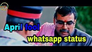 😃April fool | New whatsapp status 2018 |funniest video 😂