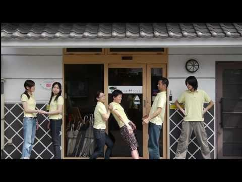Video of Hiroshima Hana Hostel