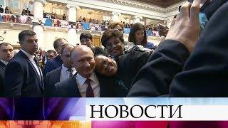 Владимир Путин посетил Евразийский женский форум в Петербурге.