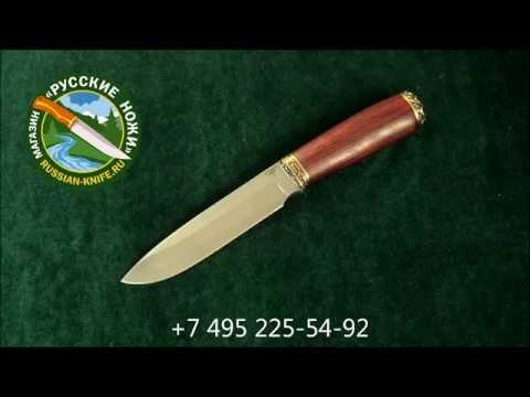 Булатный нож 084, 140мм, И.Пампуха