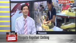 Mosquito Repellant Clothing