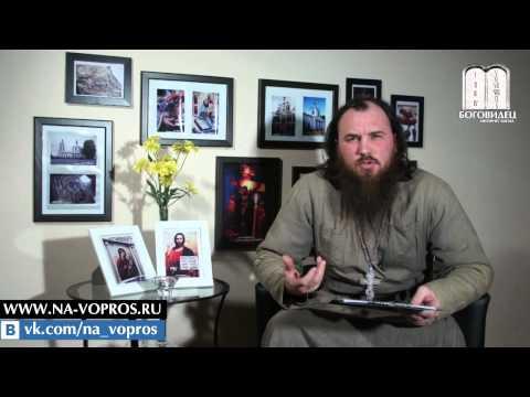 Молитва о воскрешение человека. о. Максим Каскун