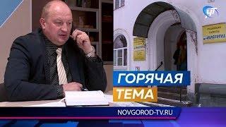 В газете «Новгород» прошла «горячая линия» по теме ремонта дорог