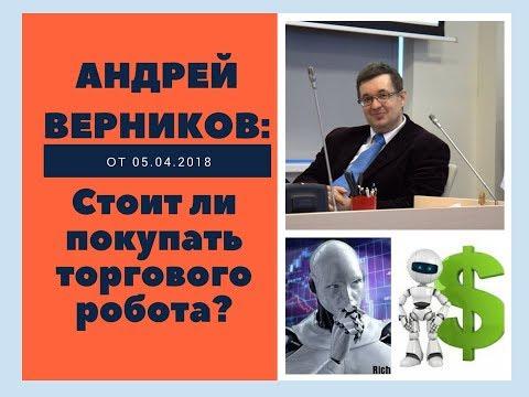 Как быстро заработать 5000 рублей