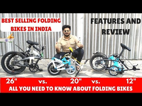 Folding Bikes 26″ vs 20″ vs 12″ | Folding Bikes India – Hindi | Best Selling Folding Bikes