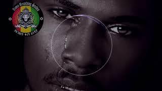 በወርቁ ሰንሰለት Bewerku Sinsilet Reggae 2020 Ethiopian Unknown Artist