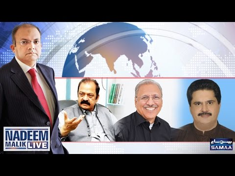 Load shedding Aur Overbilling | Nadeem Malik Live | SAMAA TV | 17 May 2017