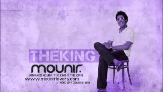 Mohamed Mounir - Sheta | محمد منير - شتا