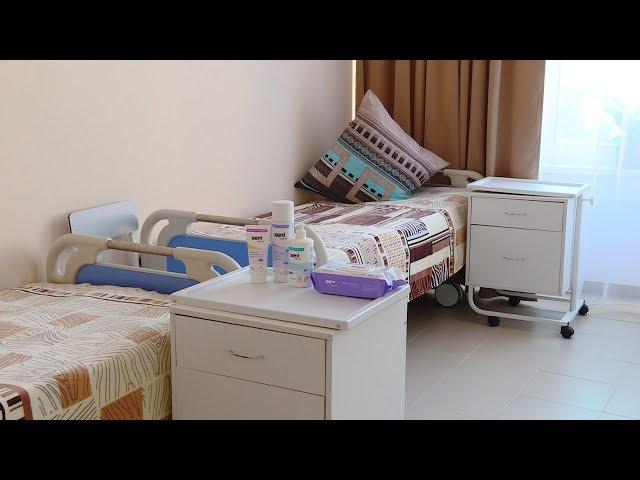 Забота и комфорт для лежачих пациентов