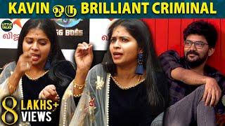 Losliya ஒரு புழுகுமூட்டை - Madhumitha Angry | Bigg Boss 3 Tamil | LittleTalks