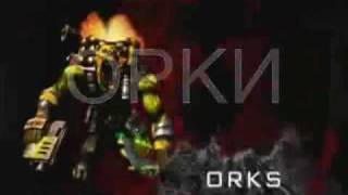 Warhammer 40k: Battlelore - Attack of the Orcs.wmv