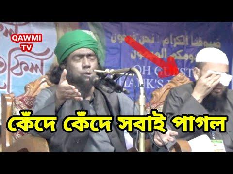 Jabaer Ahmed Ansari | মৃত্য এবং কবর জগৎ | যুবায়ের আহমদ আনসারী | Bangla Waz