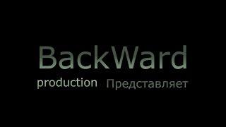 """Трейлер к фильму """"Вороний бор"""""""
