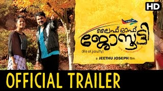 Life of Josutty Official Trailer