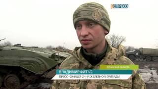 Украинские бойцы рвутся на контрактную службу
