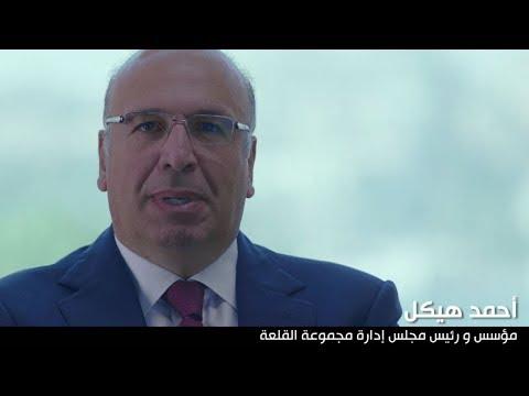 إستثمر في مصر ... أحمد هيكل